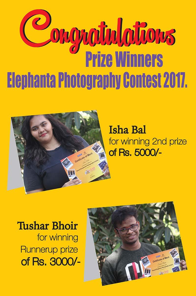 2017-18 wining for Elephanta Photography Contest